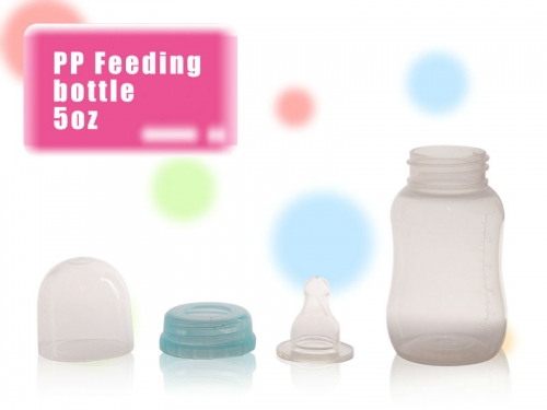 9 oz baby milk PP bottle with handle