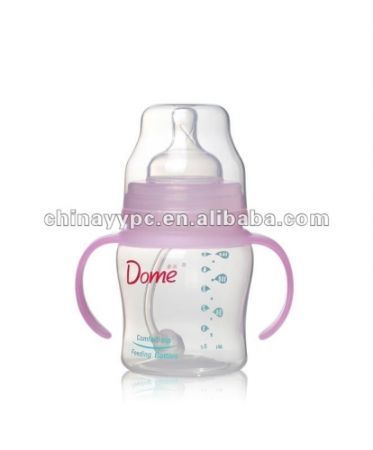 50z Wideneck feeding bottle
